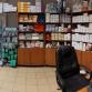 Sklep medyczny REHA-MED